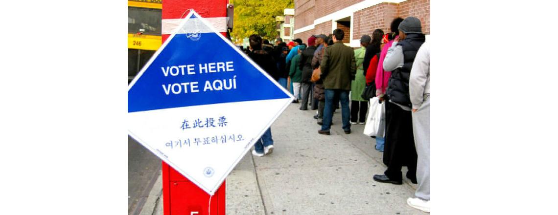 Appel à la soumission de proposition sur les élections:
